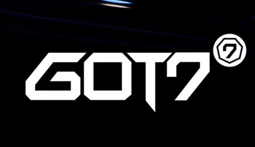 【GOT7】JYP Fan's会員登録代行