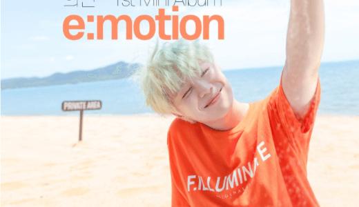 【8月17日(土) 14:00】ウィジン『E:MOTION』販売記念サイン会応募代行受付中