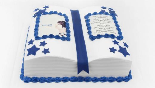 【韓国ケーキサポート代行】ブックケーキ