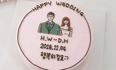 【韓国ケーキサポート代行】ハッピーウェディングケーキ