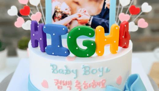 【韓国ケーキサポート代行】レインボーイニシャルケーキ