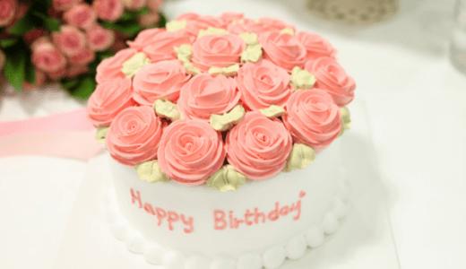 【韓国ケーキサポート代行】ピンクローズケーキ