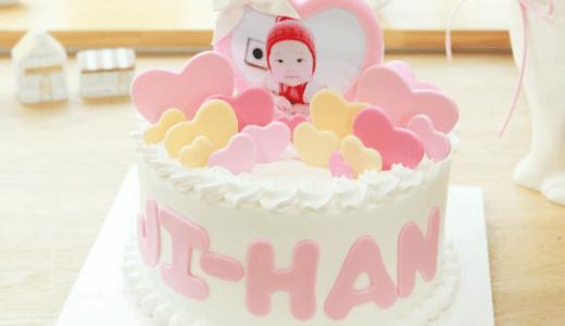 【韓国ケーキサポート代行】ハートフォトケーキ