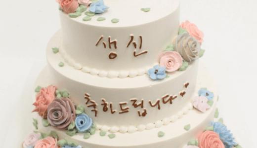 【韓国ケーキサポート代行】グレイスプル3段ケーキ