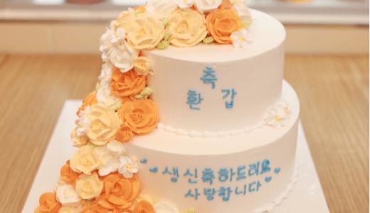 【韓国ケーキサポート代行】ロマンチックピーチ2段ケーキ