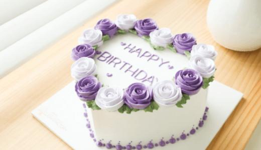 【韓国ケーキサポート代行】ラブバイオラケーキ