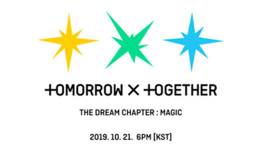 【10月未定】TOMORROW X TOGETHER『THE DREAM CHAPTER:MAGIC』サイン会応募代行受付中