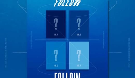 【10月31日(木)20:30】MONSTA X『FOLLOW-FIND YOU』販売記念サイン会応募代行受付中