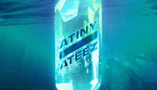 ATEEZ韓国公式ファンクラブ 【ATINY1期】申込み代行