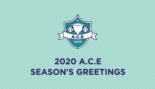 【 1月18日(土)18:00】A.C.E 2020 SEASON'S GREETINGS 販売記念サイン会応募代行受付中