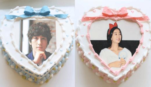 【韓国ケーキサポート代行】ハートトゥユーケーキ