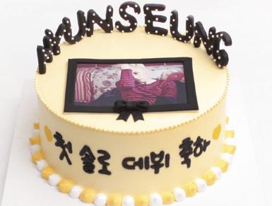 【韓国ケーキサポート代行】シンプリ―イエロー