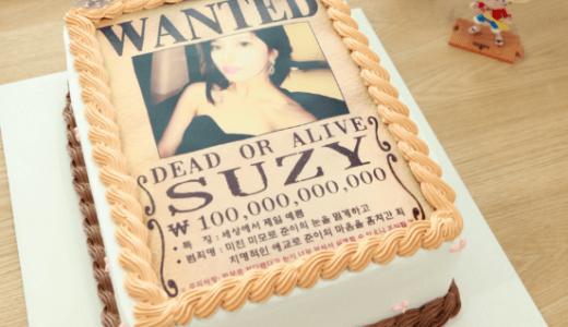 【韓国ケーキサポート代行】WANTEDケーキ