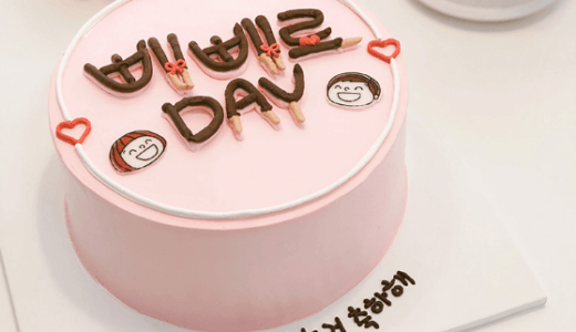【韓国ケーキサポート代行】ペペロデーケーキ