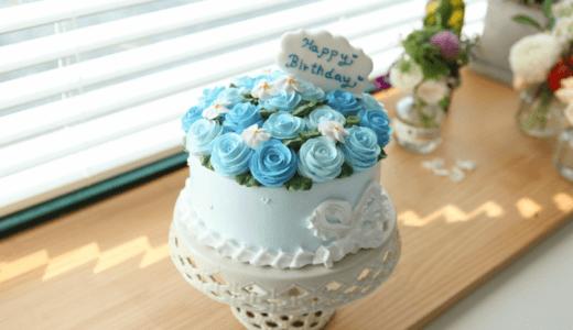 【韓国ケーキサポート代行】ブライトデー