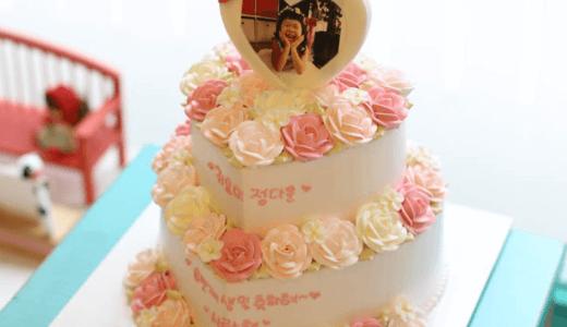 【韓国ケーキサポート代行】ハートトゥーユー2段