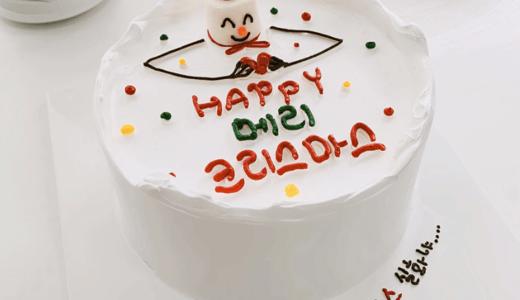 【韓国ケーキサポート代行】XMASスノーマンケーキ