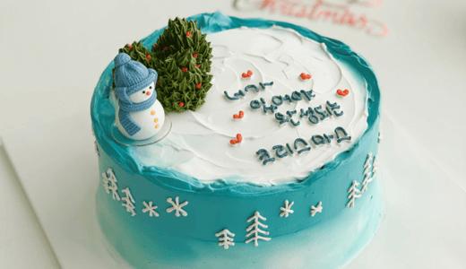 【韓国ケーキサポート代行】XMASリトルスノーマン