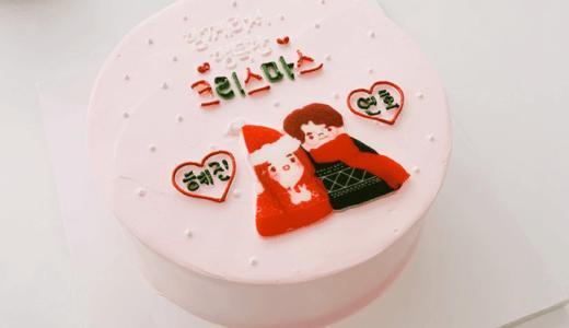 【韓国ケーキサポート代行】XMASラブリーケーキ