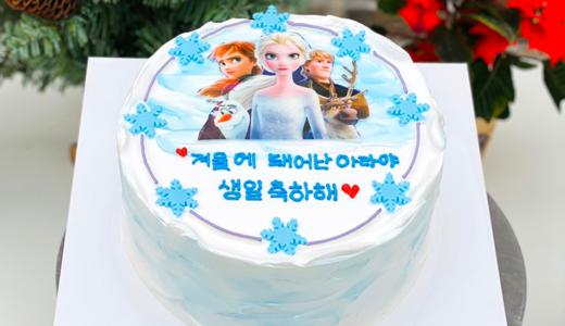 【韓国ケーキサポート代行】アナと雪の女王ケーキ