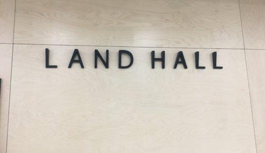 ヨンサン電子ランド ランドホールまでのアクセス