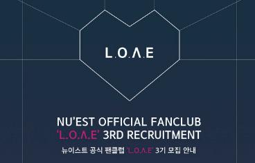 【20年3月5日締切】NU'EST OFFICIAL FAN CLUB 'L.O.Λ.E' 3期申し込み代行