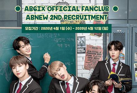 【20年4月9日締切】AB6IX OFFICIAL FANCLUB ABNEW 2ND 申し込み代行