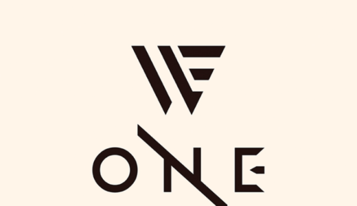 【5月30日(土) 17:30】ONEWE『ONE』販売記念映像通話イベント応募代行受付中
