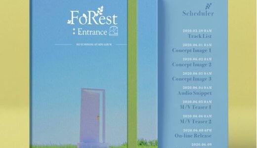 【6月13日(土) 17:30】BTOBソ ウングァン『FoRest:Entrance』販売記念映像通話イベント応募代行受付中