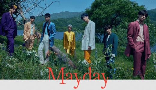 【6月14日(日) 18:30】VICTON『MAYDAY』映像通話イベント応募代行受付中
