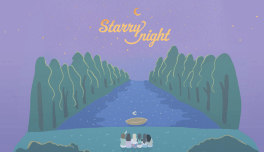 【6月20日(土) 15:00】MOMOLAND『STARRY NIGHT』販売記念映像通話イベント応募代行受付中