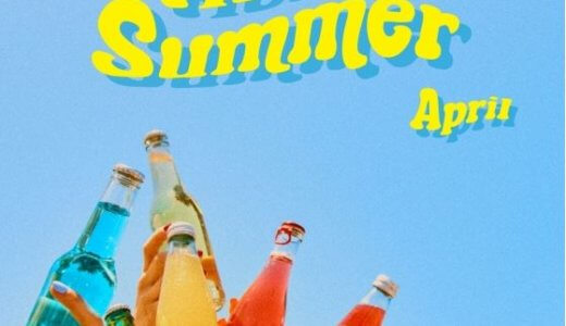 【8月2日(日)時間未定】APRIL『Hello Summer』販売記念CALL TO Uサイン会応募代行受付中