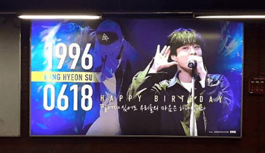 韓国地下鉄・バス停(バスシェルター)広告サポート代行