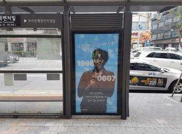 【駅広告】バス停(バスシェルター)広告