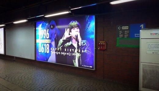 【駅広告】ワイドカラー広告