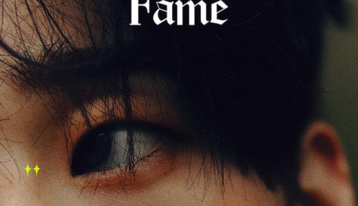 【8月12日(水) 18:00】ハンスンウ『Fame』販売記念映像通話イベント応募代行受付中