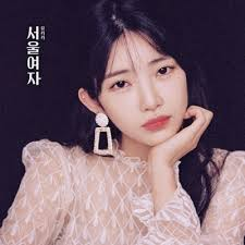 【8月14日(金) 18:00】YUKIKA『ソウル女子』販売記念 映像通話サイン会応募代行受付中
