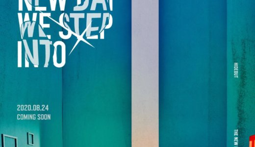 【8月28日(金) 20:00 】CRAVITY『SEASON2.HIDEOUT:THE NEW DAY WE STEP INTO』映像通話イベント応募代行受付中