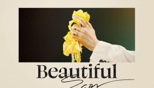 ミュージックコリアオンライン【9月4日(月) 20:00】イウンサン『Beautiful Scar』 映像通話サイン会応募代行受付中