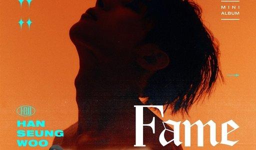 ビートロード【8月16日(日) 18:30】ハン スンウ『Fame』販売記念オンラインサイン会応募代行受付中