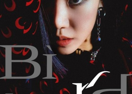 DMCミュージック【9月13日(日)18:30】キムナムジュ『BIRD』販売記念 映像通話サイン会応募代行受付中