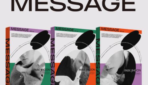 ホットトラックス【11月8日(日) 20:00】パクジフン『MESSAGE』販売記念映像通話イベント応募代行受付中
