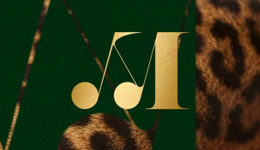 アップルミュージック【11月7日(土) 19:00】MAMAMOO『TRAVEL』販売記念オンラインサイン会応募代行受付中