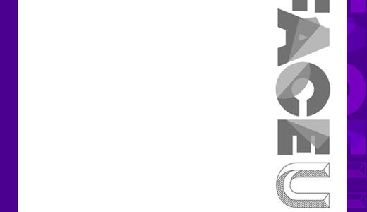 ホットトラックス【10月31日(土) 18:30】VERIVERY『FACE US』販売記念映像通話イベント応募代行受付中