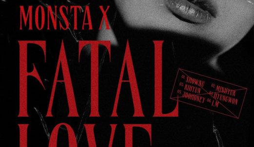 サウンドウェーブ【11月22日(日)14:30/16:30/18:30】MONSTA X『FATAL LOVE』販売記念 メンバー別 映像通話サイン会応募代行受付中