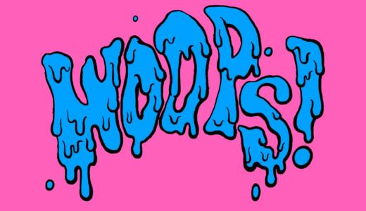アップルミュージック【11月21日(土) 19:00】WOODZ『WOOPS!』販売記念オンラインサイン会応募代行受付中