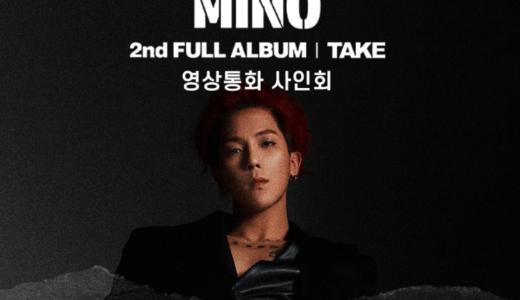 ミュージックアート【11月15日(日) 18:30】MINO『TAKE』販売記念オンラインサイン会応募代行受付中