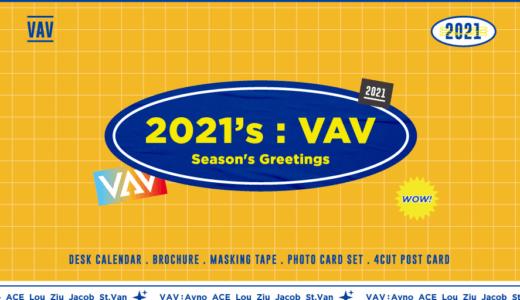 サウンドウエーブ【開催日未定】VAV『SEASON'S GREETINGS 2021』映像通話イベント応募代行受付中