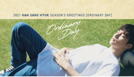 DMCミュージック【12月13日(日) 15:00】VIXX HYUK『ORDINARY DAY』販売記念 映像通話サイン会応募代行受付中