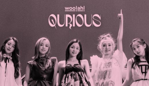 ミュージックコリアオンライン【11月28日(土) 19:30】woo!ah!『QURIOUS』 映像通話サイン会応募代行受付中